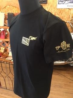 伊の蔵・レザー Tシャツ!