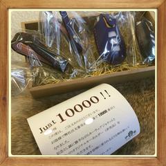 注文番号10,000突破!