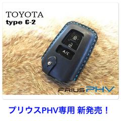 トヨタtypeC2