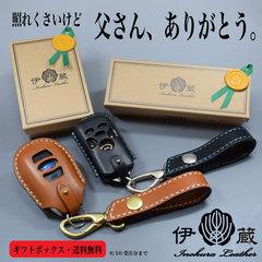 父の日企画 6/10受付分まで!