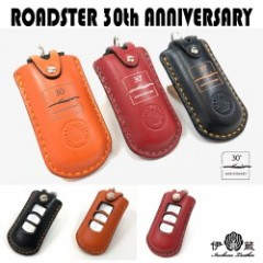 ROADSTER 30周年記念モデル