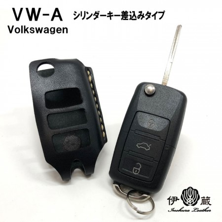 VW-typeA(キー差込み式)